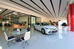 【ベトナム】トヨタ、ダクラク省2カ所目の販売店開設[車両](2021/03/11)