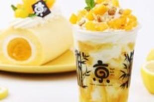 【タイ】日本産果物をスイーツでPR、カフェと提携[食品](2021/03/08)