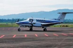 【インドネシア】中ジャワ州西部の新空港、4月に運用開始[運輸](2021/03/02)
