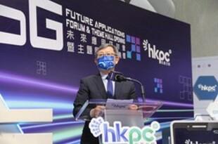 【香港】官民協力、初の5G応用情報発信拠点が開所[IT](2021/04/30)