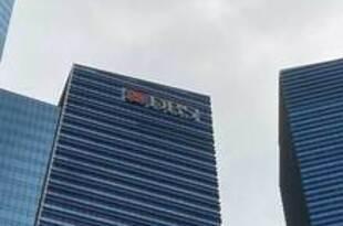 【シンガポール】DBS銀、燃料用石炭企業への融資中止[金融](2021/04/19)