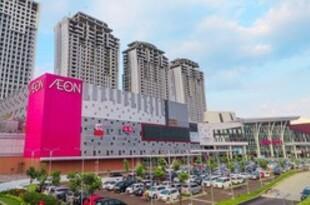 【インドネシア】イオンモール3号店、土地建物を自社所有に[商業](2021/04/20)