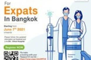 【タイ】首都の病院で外国人向けワクチン接種開始へ[医薬](2021/05/24)