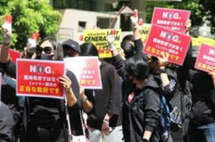 【ミャンマー】「民主派政府を認めて」、東京でも行進[社会](2021/05/03)