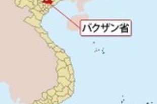 【ベトナム】サムスン協力会社で集団感染、工場稼働中断[製造](2021/05/14)