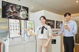【韓国】サムスン、カフェチェーンにキオスク供給[電機](2021/05/04)