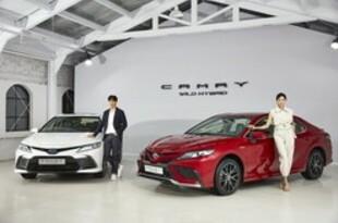 【韓国】韓国トヨタ、新型「カムリ」を発売[車両](2021/05/20)