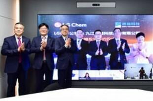 【韓国】LG化学、中国銅箔メーカーに39億円出資[化学](2021/05/17)