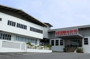 【マレーシア】加藤産商、ゴムパウンド会社を完全子会社化[製造](2021/05/19)