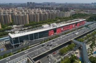【中国】三井不動産、上海に海外初の駅ビル商業施設[商業](2021/06/28)