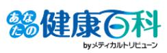 https://kenko100.jp/#gsc.tab=0