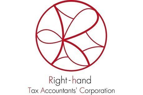 税理士法人ライトハンド