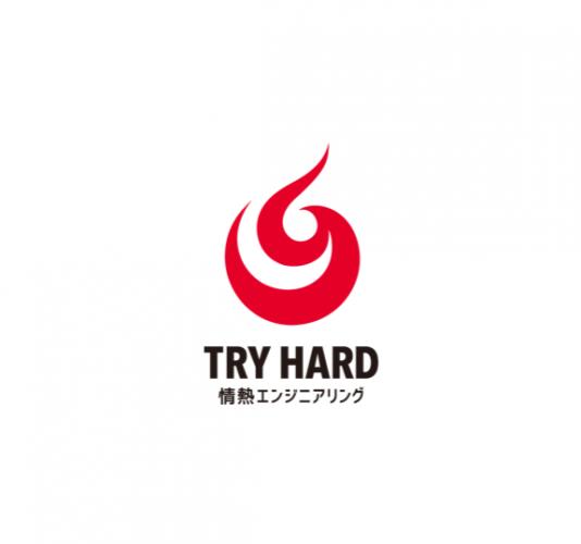 株式会社トライ・ハード