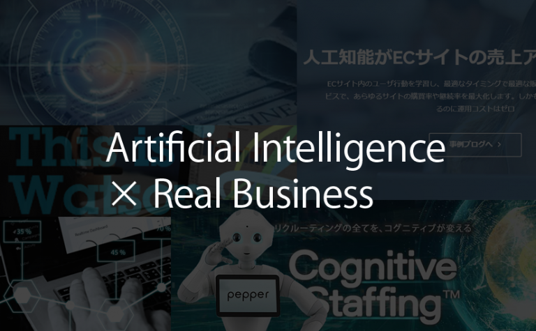 Artifical Inteligence Real Business