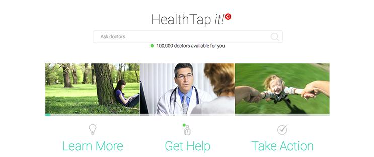 healthTapのサイトキャプチャ