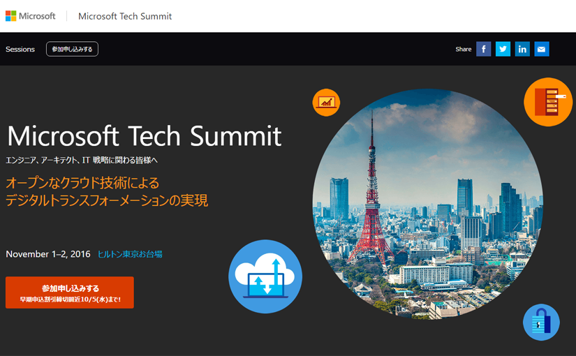 Microsoft Tech Summit