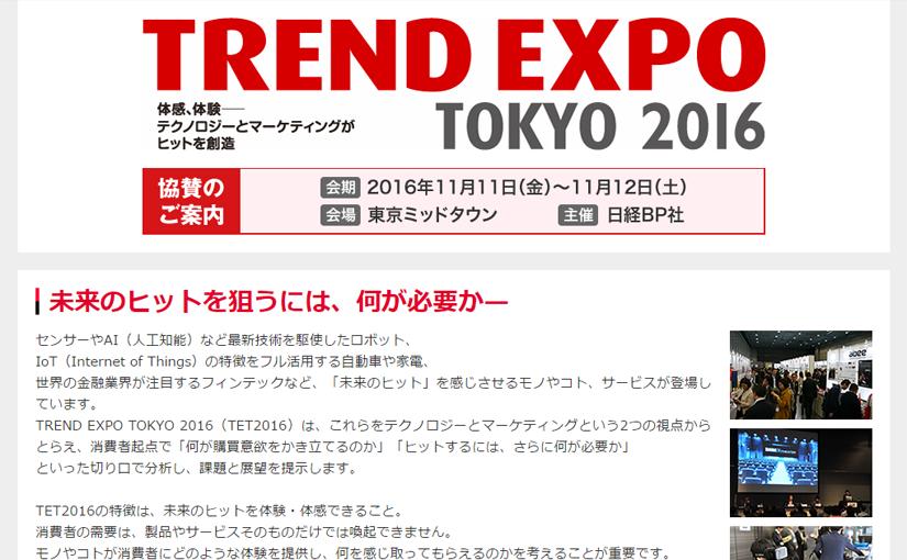trend expo