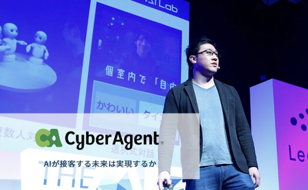 CyberAgent-top