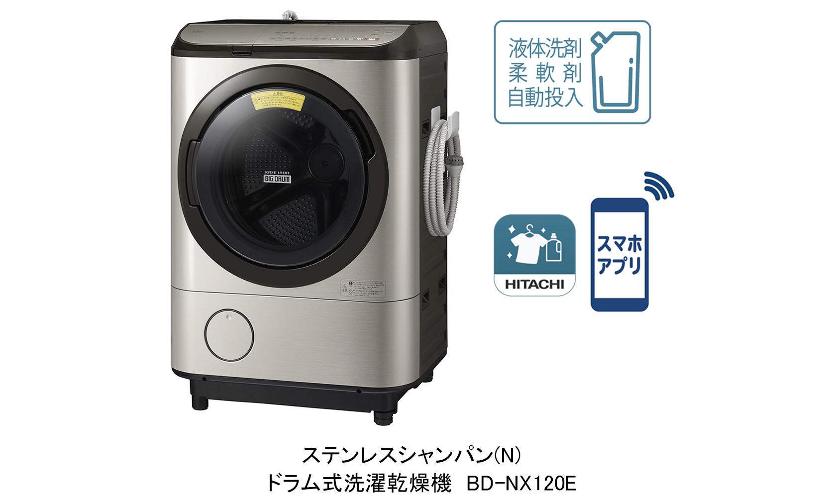 洗濯 機 乾燥 式 ドラム