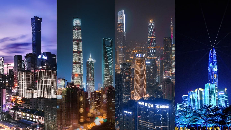 China-AI