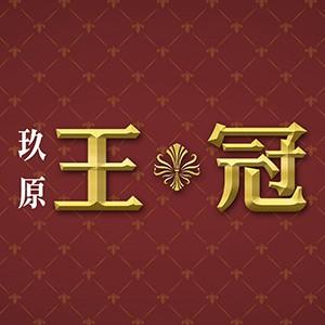 [萬華區]玖原王冠,捷運西門站3分鐘,全棟崗石齊質純大戶