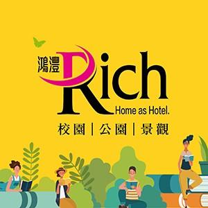 [平鎮區]鴻灃Rich,月付1萬8,輕鬆擁有金店面,平鎮校園當店東!