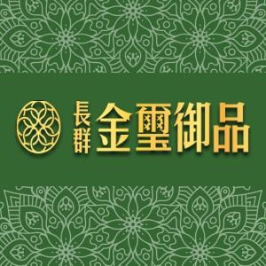 [泰山] 金璽御品,泰山唯一溫泉宅邸,雙捷運機能,超低公設比