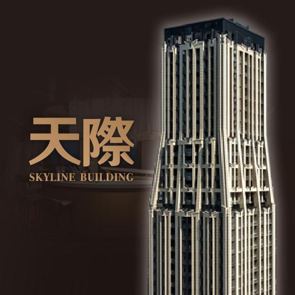 [文山]天際Skyline,最後2戶,全配裝修1888萬含車位!!