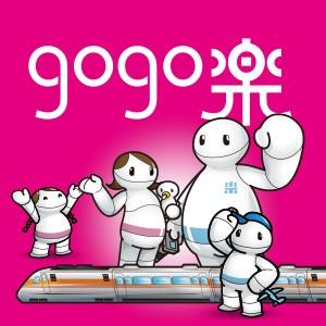 [桃園]gogo樂,桃園火車站約10分鐘,4房+雙車位1538萬起,全新成屋