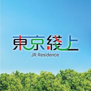 [汐止]東京綫上|景觀校園首排,1188萬買38坪6樓陽光三房,4月前加碼送大金冷氣。