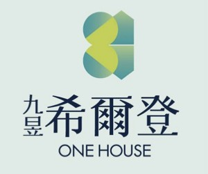 [新店]希爾登ONE HOUSE,樹屋,泳池,日本精工飯店宅