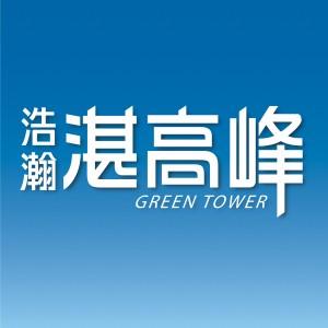 [優惠]竹北湛高峰,A2戶大四房,66坪雙車位,月付2萬立即入住。