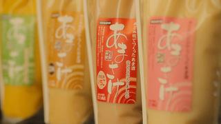 「星野リゾート 界 日光」のお土産なら5種の甘酒はいかが?