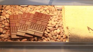 チョコレートアワードで金賞受賞!話題のビーントゥバー専門店「Minimal 富ヶ谷本店」