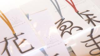 文系女子歓喜!ブックカフェ「BUNDAN COFFEE & BEER」の文学グッズ