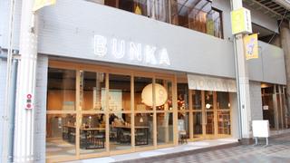 コスパ良し!浅草観光するならデザインホステル「BUNKA HOSTEL TOKYO」へ!