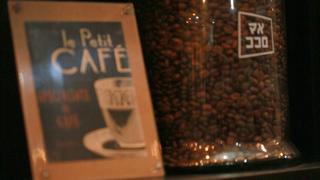 珈琲マニアも唸る!コーヒー豆専門店「マメココロ」で極上の珈琲体験を