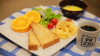 北千住のおしゃれカフェ・コーヒー専門店「マメココロ」の産地別おすすめコーヒー3選
