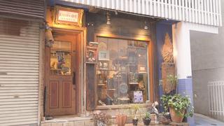 まるでジブリの世界!麻布十番の万華鏡専門店「カレイドスコープ昔館」