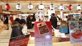 日本各地の美味しい駅弁が大集合! 東京駅「駅弁屋 祭」のおすすめ弁当3選