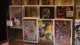 「浮世繪 太田紀念美術館」中的人氣商品就是這些!歌川國芳的手巾等等