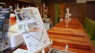 伊豆・ペリーロードのおしゃれカフェ。お散歩中に立ち寄りたい「irori」