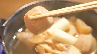 神楽坂「山塞」で味わう! 栄養満点・山形の郷土料理