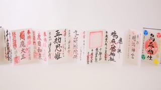御朱印ガール必見!東京の人気神社仏閣と御朱印解説