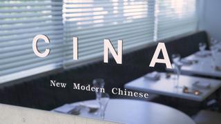 恵比寿の隠れ家中華料理「CINA New Modern Chinese」のモダン・チャイニーズ
