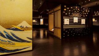 下町散歩におすすめ「すみだ北斎美術館」常設展は400円で高コスパ