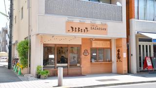 サザエさんの世界を堪能! ほっこり優しい気持ちになれるカフェ「Lien de SAZAESAN」