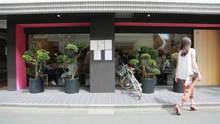 代々木八幡徒歩1分、人気ベーカリーの姉妹店「15℃」。雑貨も並ぶおしゃれカフェ