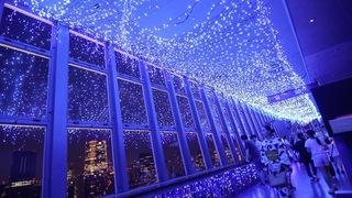 東京タワー 天の川イルミネーション編~浴衣で行く幻想的な青の世界を体験~