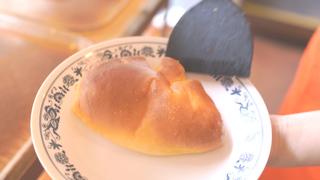 一度食べたら忘れられない! 行列必至の人気店「亀井堂」の絶品クリームパン